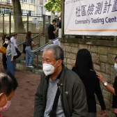 Hong Kong dará a pacientes positivos de COVID-19 más de 600 dólares