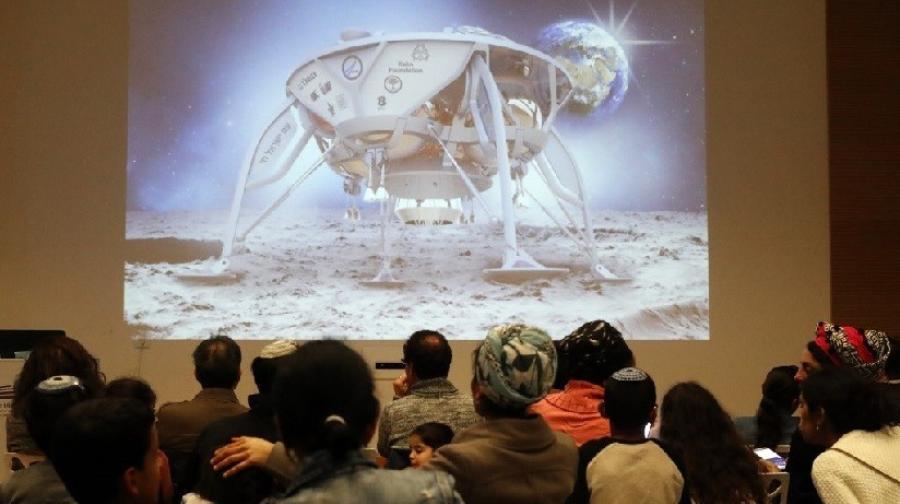Israel se prepara para creación de otra sonda