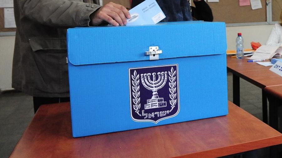 Celebrará Israel elecciones este martes