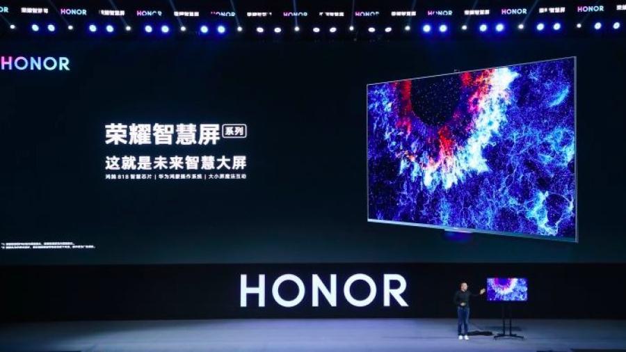 Huawei lanza el primer producto con su nuevo sistema operativo
