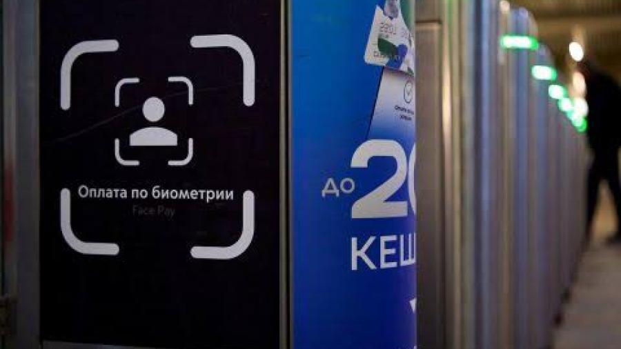 Alistan metros de Moscú pago con reconocimiento facial