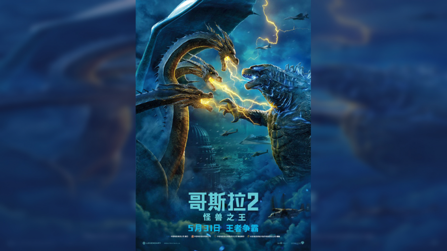 Revelan tráiler de Godzilla: King of the Monsters
