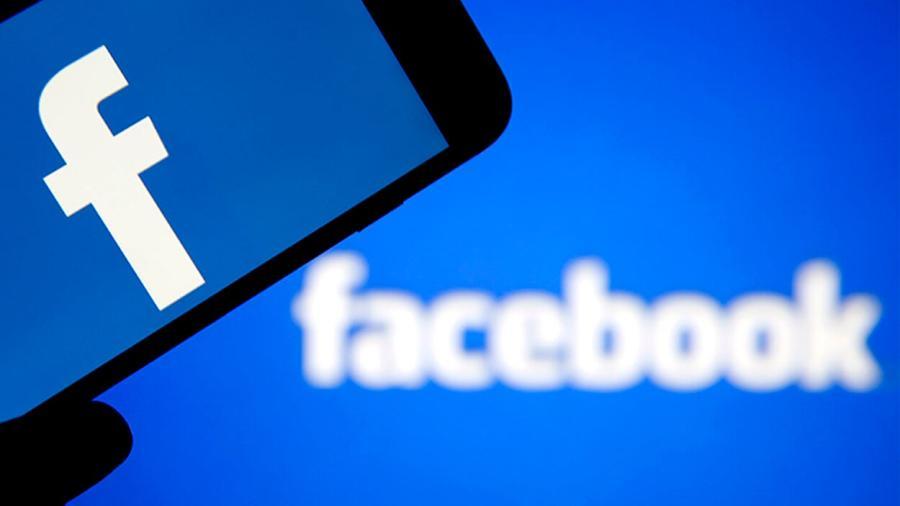 Facebook pierde demanda por violación de privacidad