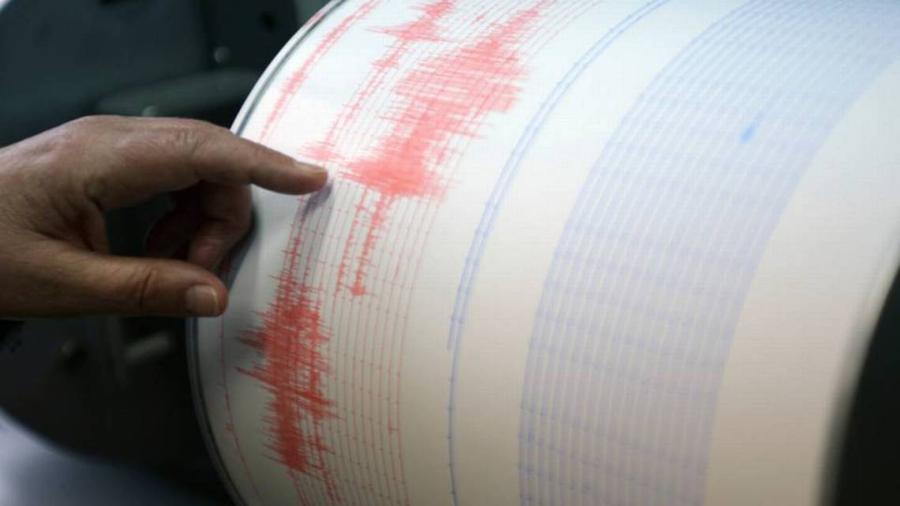 Un sismo de magnitud 4,0 sacude el noreste de Venezuela
