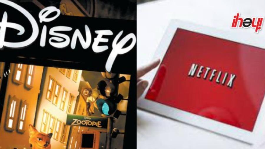 Disney presenta plataforma destreaming
