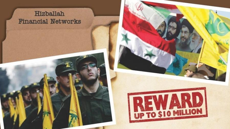EUA ofrece 10 mdd por información contra Hezbolá