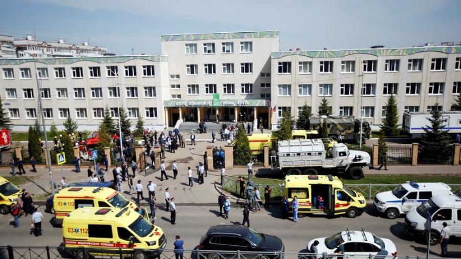 Mueren 7 estudiantes y dos empleados durante un tiroteo en un colegio ruso