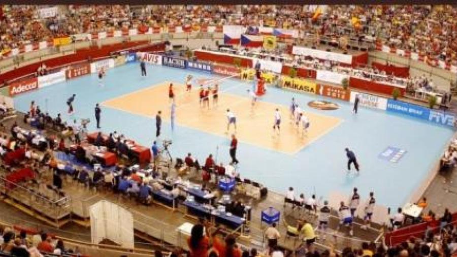 RFEVB da a conocer competición para temporada 2020-2021