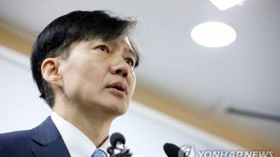 Ministro de Justicia de Corea del Sur presenta su renuncia al cargo