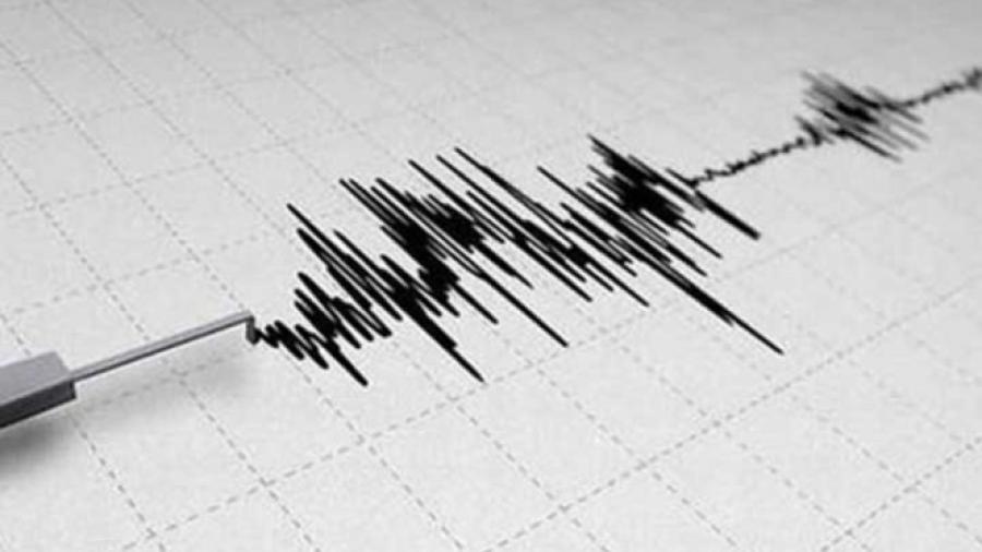 Se registra sismo al norte de Naucalpan