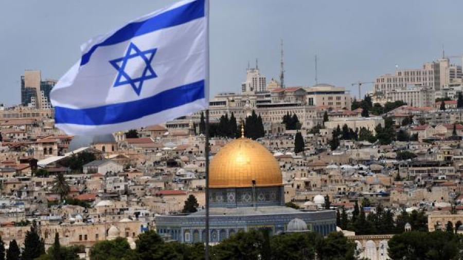 Acuerda OLP suspender reconocimiento a Israel