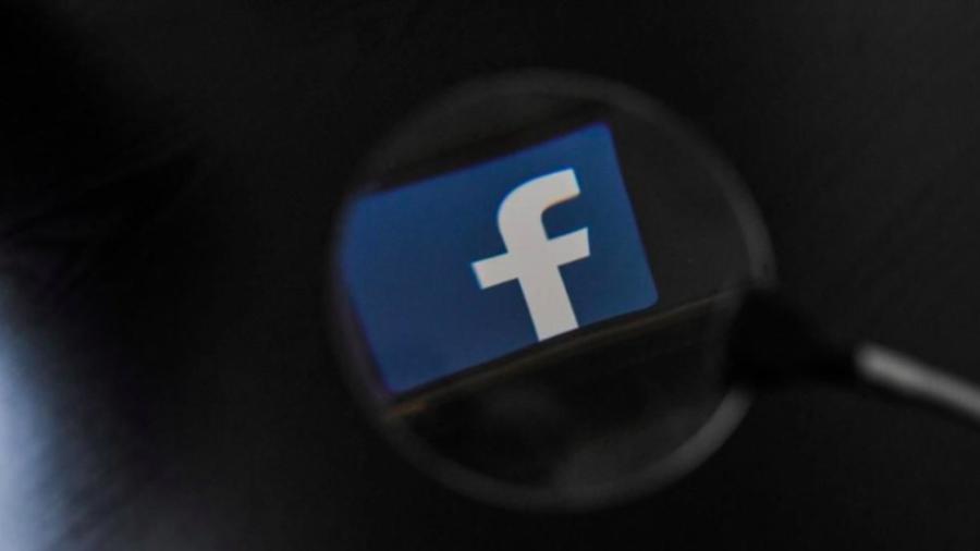 Investigan a Facebook por recolección de datos de 1.5 millones de usuarios