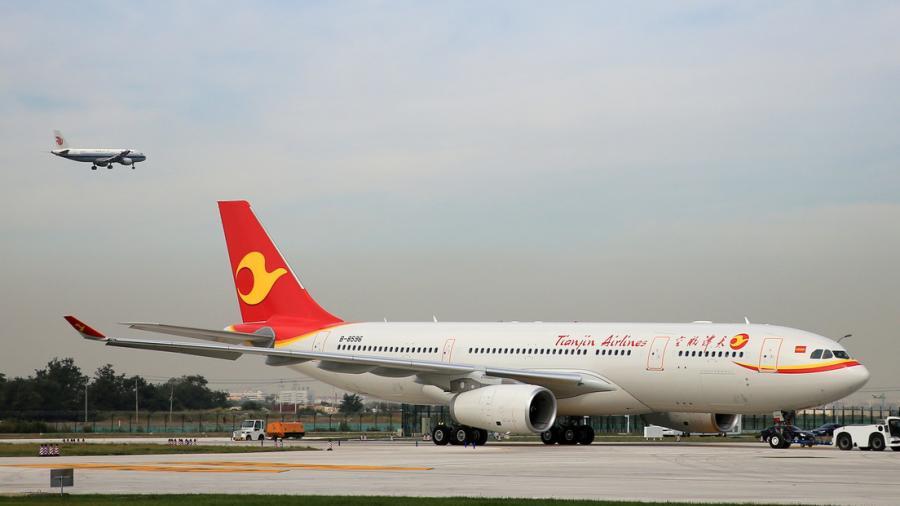 EU suspende vuelos de pasajeros de aerolíneas chinas a partir del 16 de junio