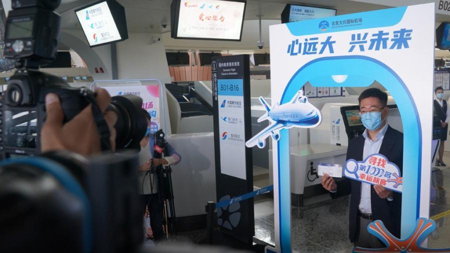 Aeropuerto de Beijing conmemora 10 millones de pasajeros