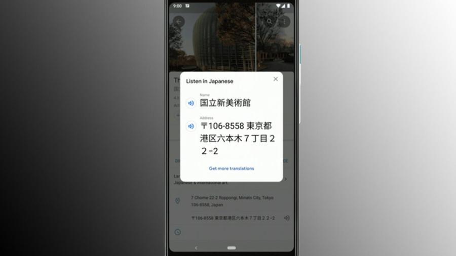 Ahora Google Maps ofrecerá traducción para viajeros